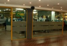 Oficina municipal de Yerba Buena